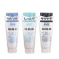 日本资生堂吾诺UNO 男士洗面奶去黑头去角质磨砂祛痘控油洁面乳 1支装