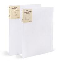晨光(M&G)本味系列A4/40页磨砂经济型资料册文件册 单本装
