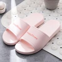 情侣拖鞋 男女士室内外塑料家居鞋2020夏季新款男女式浴室洗澡防滑家居凉拖鞋子