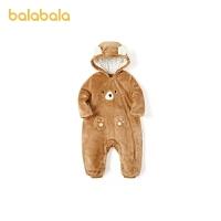 【1.20年�� 3件4折: 119.6】巴拉巴拉��哼B�w衣����冬�b新生�阂路�外出加厚保暖萌趣小熊洋��
