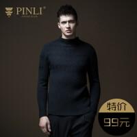 PINLI品立 2020秋冬新款男装立领修身提花针织衫毛衣潮休闲套头