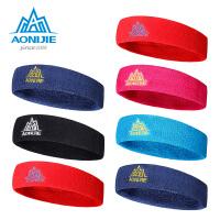运动头巾头带护腕跑步篮球运动配件健身瑜伽吸汗束发套护套护具