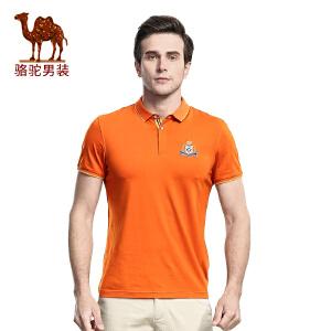 骆驼男装 夏季新款青春时尚翻领绣标商务休闲日常短袖T恤衫男