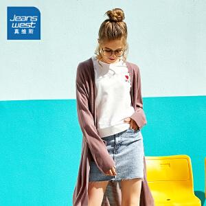 [尾品汇:129.9元,17日10点-22日10点]真维斯女装 2019春装新款  时尚长款毛衫外套