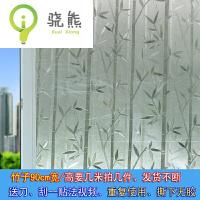 静电免胶玻璃贴膜磨砂窗户隔热防晒阳台贴纸半透明贴膜窗花纸竹子
