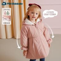 【底价秒杀:154.4元】迷你巴拉巴拉儿童棉服2020冬装新款女童文艺加绒保暖棉衣小童棉袄