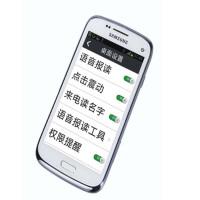 SAMSUNG/三星 I8268 双核安卓智能移动3G手机 4G内存 安卓4.1 4.3屏