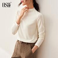 【3折折后价:119元】OSA欧莎2021年秋冬季新款显瘦内搭半高领长袖打底衫T恤女