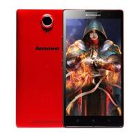 联想(lenovo) K80M 移动联通双4G 运行内存4G 内存64GB 智能手机
