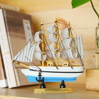 一帆风顺地中海帆船模型创意家居酒柜装饰品摆件工艺礼物