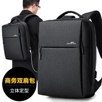 双肩背包男休闲多功能男士商务15.6寸电脑包 大容量 简约出差