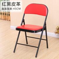 办公司用的凳子折叠椅子家用电脑休闲座椅简易办公室靠背椅凳子靠椅餐椅