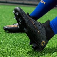 夏季刺客高帮足球鞋男童女男童人造草地防滑长钉小童运动小李子
