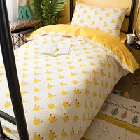 纯棉大学生宿舍床上用品3三件套寝室1.2米0.9m儿童床笠床单人被套