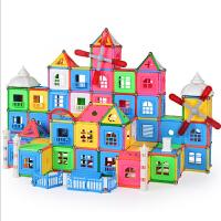 磁力棒儿童益智玩具男孩子拼装磁性磁铁片吸铁石磁棒积木3-6周岁