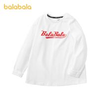 【2件4折价:31.6】巴拉巴拉儿童上衣男童长袖t恤秋装2020新款中大童纯棉时尚百搭潮