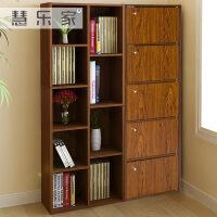 慧乐家鲁比克带门自由组合书柜 储物柜置物柜 展示柜书架子11198