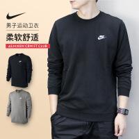 NIKE耐克新款男卫衣休闲柔软舒适运动套头衫804343-010