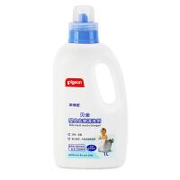 【当当自营】Pigeon贝亲 浓缩型衣物清洗剂1000ml MA19 宝宝洗衣液 贝亲洗护喂养用品