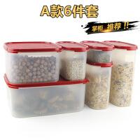 特百惠新品 食物保鲜特惠套装19件套 冰箱冷冻保鲜盒MM干货储