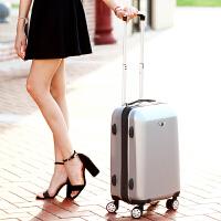 杆箱旅游旅行箱包学生密码行李箱登机皮箱子万向轮男女20寸24寸 银色 防刮磨砂