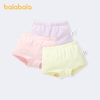 【2件6折:53.4】巴拉巴拉女童�妊�棉四角��和�短�����平角�三�l�b