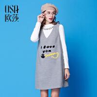 【2件6折】OSA欧莎2016冬季女装新品休闲简约呢料外套D13021
