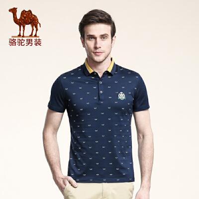 骆驼男装 夏季新款时尚翻领绣标休闲短袖T恤衫 男士流行上衣