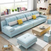 直排沙发北欧沙发小户型三人位客厅简约现代乳胶四人直排经济型 +脚踏