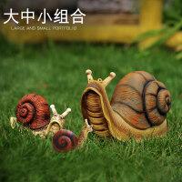 花园仿真雕塑摆件田园装饰品蜗牛摆件 花园庭院造景仿真动物儿童小饰品树脂雕塑 ++