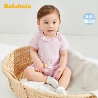 巴拉巴拉新生婴儿儿衣服宝宝连体衣新生儿抱衣薄透气短袖外出哈衣