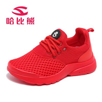 【每满100减50】哈比熊男童鞋秋季新款儿童运动鞋韩版透气女童鞋春秋休闲鞋
