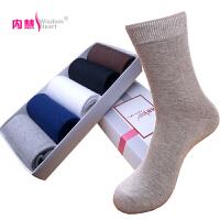 [5双装]内慧 男袜子秋冬棉袜纯色中筒商务男人袜子 WZ5039