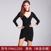 拉丁舞服装成人女艺考长袖时尚新款舞蹈服练功服套装秋夏连衣裙