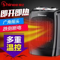 【当当自营】赛亿(shinee)取暖器家用/取暖电器/电暖器/电暖气台式摇头暖风机HN2118PT