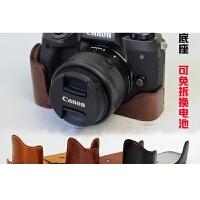 适用于相机包80D佳能EOS M100 M10M3M6M5皮套100D半套底座200D 6D2 EOS M3颜色请留言