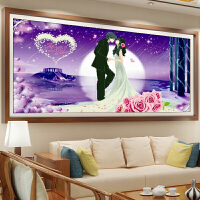 3D精准印花十字绣真爱永恒之恋5D钻石画新款客厅卧室婚房百年好合结婚喜庆圆钻贴钻石绣新郎新娘人物婚礼系列