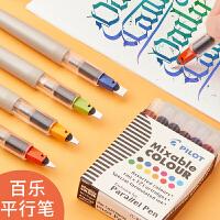日本pilot百乐平行钢笔特殊字体英文书法鸭嘴笔美术钢笔