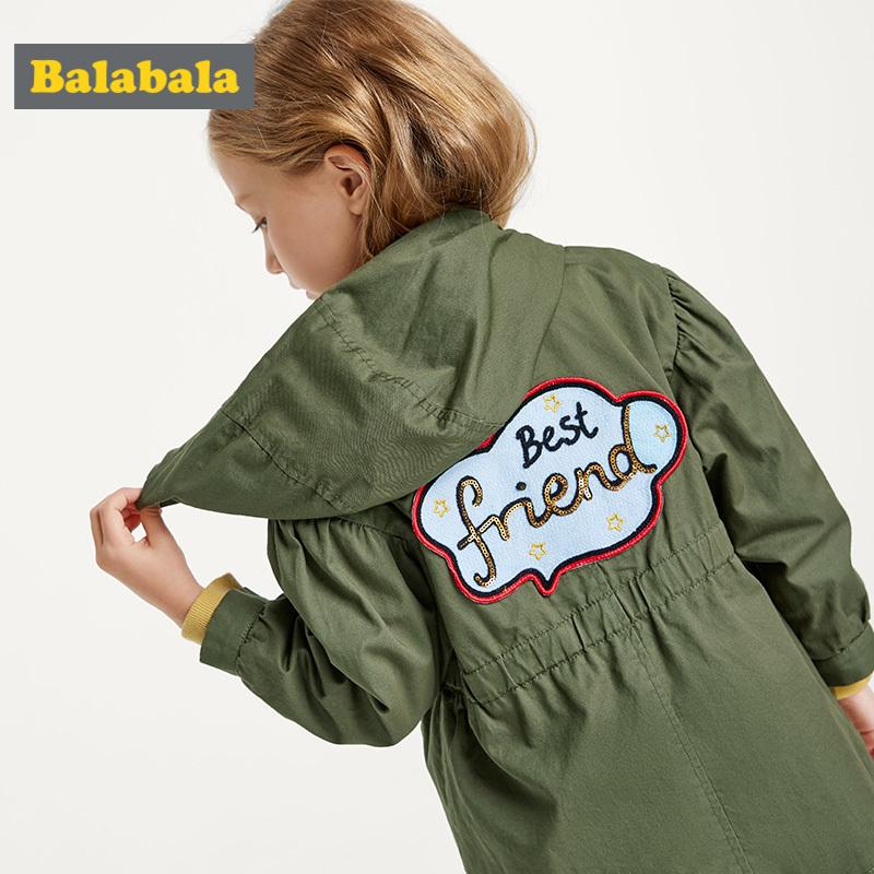 巴拉巴拉童装儿童外套女童秋装新款韩版小童宝宝中长款风衣棉