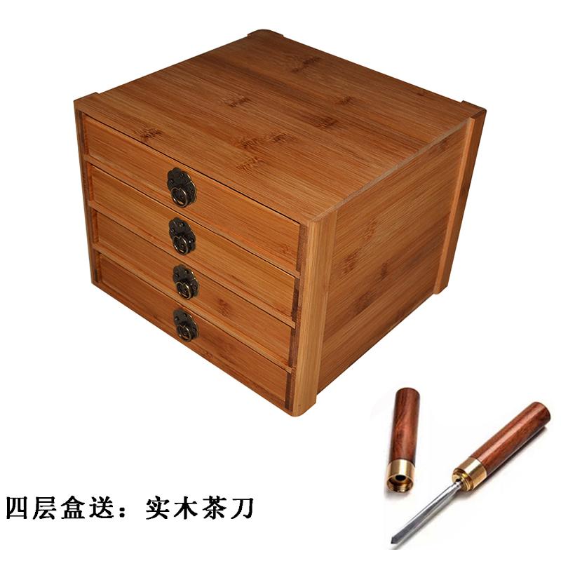 竹制普洱茶盒分茶盘普洱茶饼盒子抽屉式礼盒包装盒收纳盒茶刀茶针 +实木茶刀