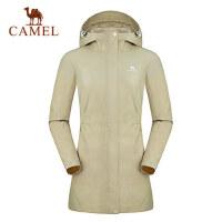 camel骆驼户外风衣 耐磨防泼防风女士中长款连帽风衣