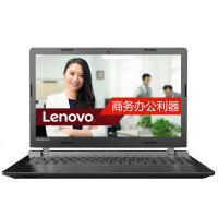 联想(Lenovo)B50-10 15.6英寸商务笔记本电脑(赛扬双核N2840 2G内存 500G硬盘 核显 无光驱 win8)古典灰