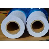 多地区绘图纸cad白图打印纸A0+/A0/A1/A2/A3/卷筒纸卷装