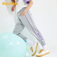 巴拉巴拉童装女童裤子儿童防蚊裤长裤2020新款夏装中大童洋气透气