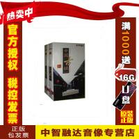 正版包票CCTV 中国古镇 下部 8DVD 视频音像光盘影碟片