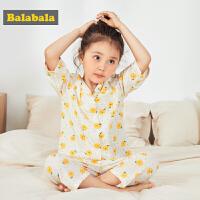 【满200减120】巴拉巴拉儿童睡衣套装女童家居服长袖透气时尚韩版男童宝宝两件套