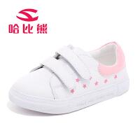 哈比熊男童板鞋学生小白鞋韩版女童白色板鞋儿童运动休闲鞋童鞋潮