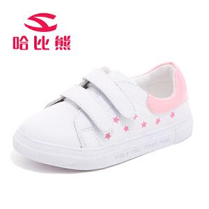 【书香节每满200减100】哈比熊男童板鞋学生小白鞋韩版女童白色板鞋儿童运动休闲鞋童鞋潮