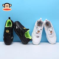 大嘴猴童鞋男童板鞋春季新款2018韩版潮男孩小白鞋儿童休闲运动鞋