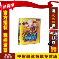 正版包票CCTV 三毛历险记 4DVD 视频音像光盘影碟片